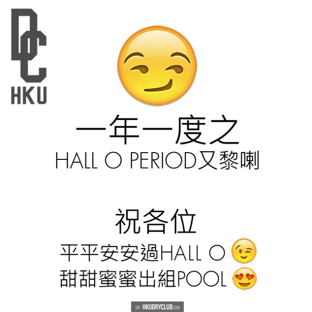 HALLO {focus_keyword} HALL O又黎喇 HALLO